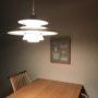 憧れの照明が我が家に!ルイスポールセンのペンダントライト・PH5の魅力