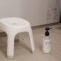 100均と徹底比較!風呂椅子を清潔で座り心地のよいアスベルの『Emeal』に変えました。