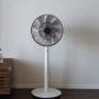バルミューダのおすすめ扇風機を実際に使ってみた感想とデメリット